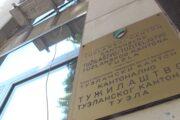 Tužilaštvo TK predložilo jednomjesečni pritvor za Seada Žilu